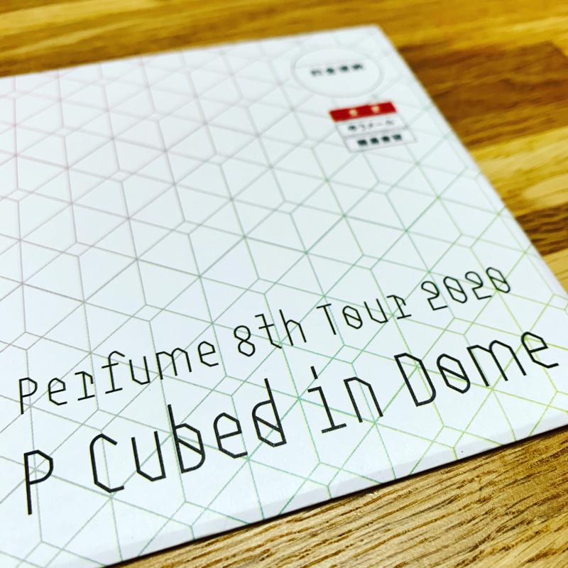 #186 Perfume LIVE目前!心得の話