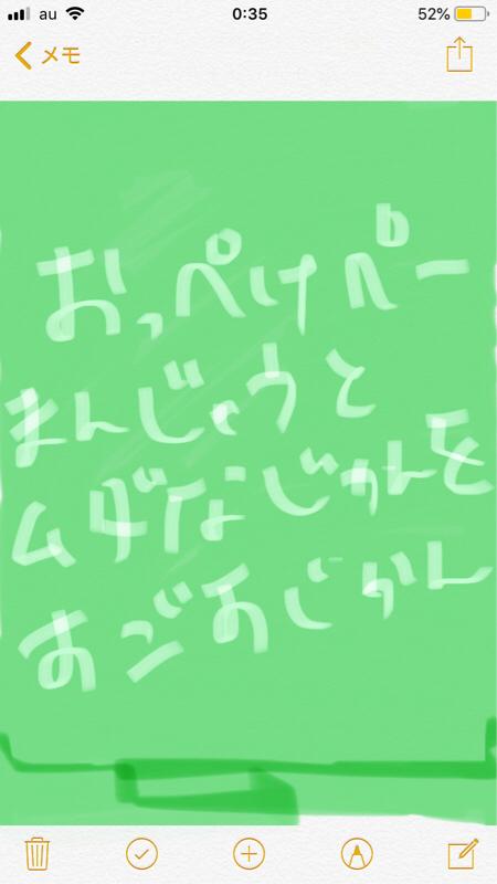 #23 「明日のガキ使は!」
