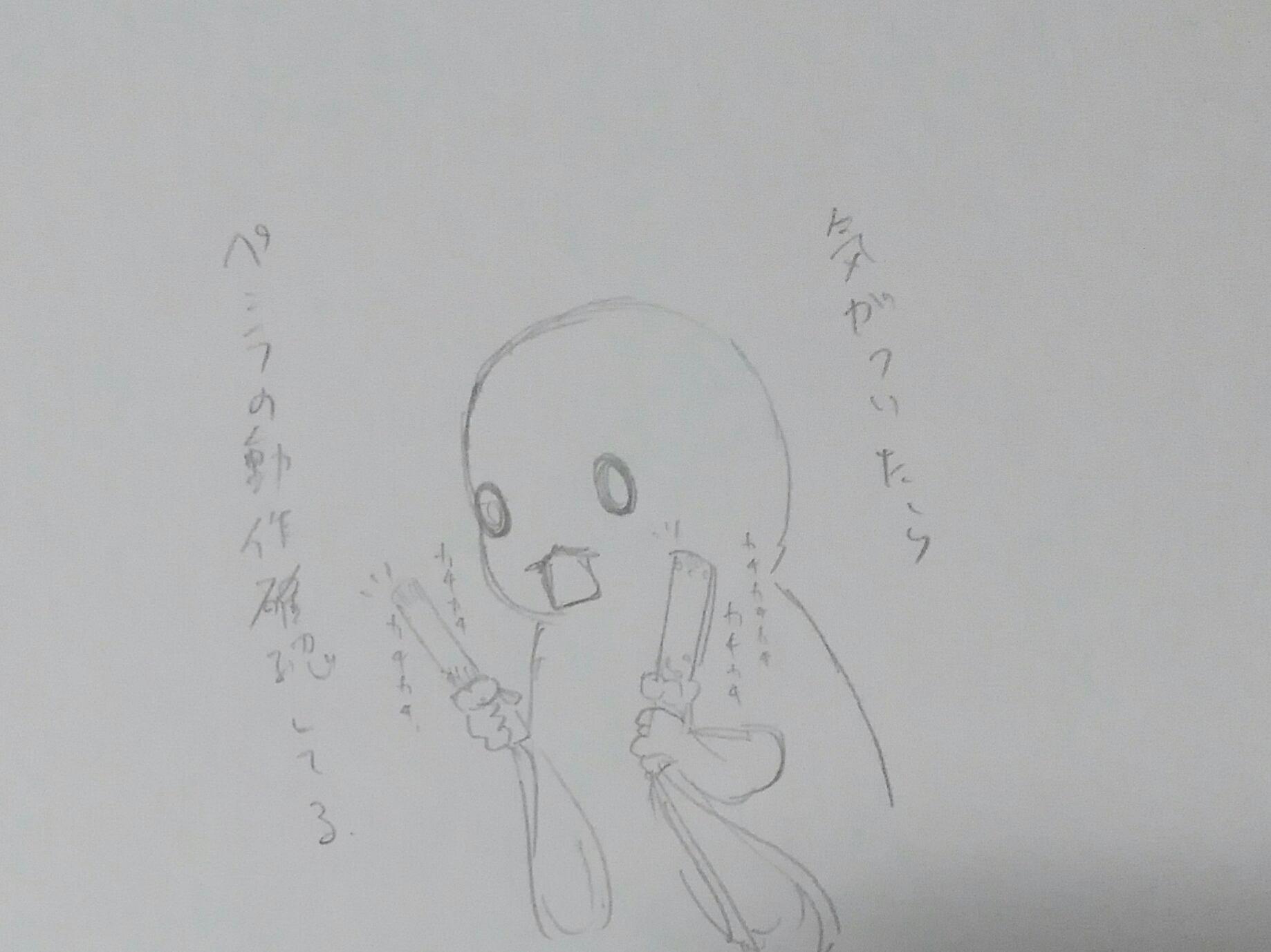 #4-2 雑談&妄想話(三百年と葵咲で現パロ)