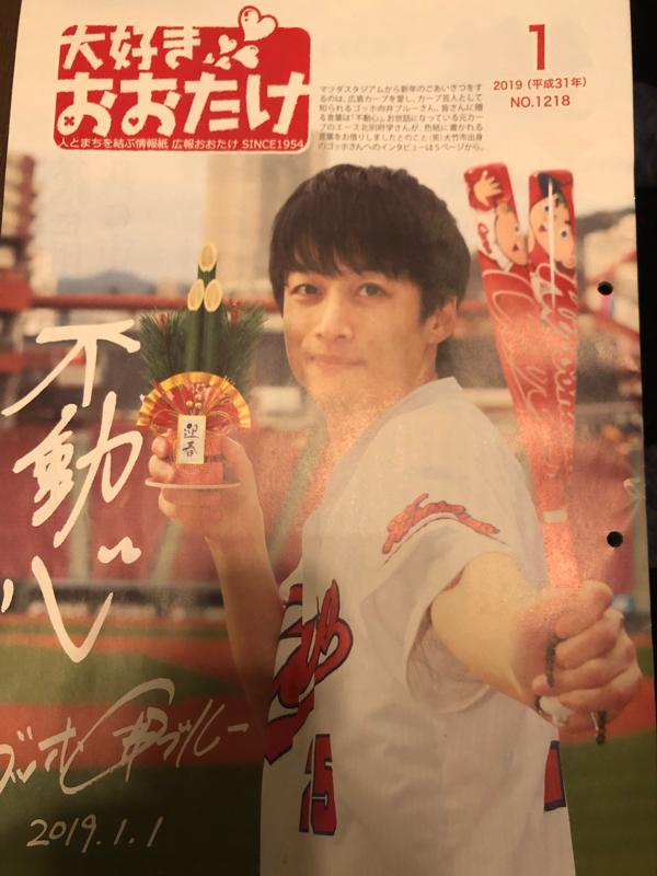 20190108ゲスト・ゴッホ向井ブルーさん