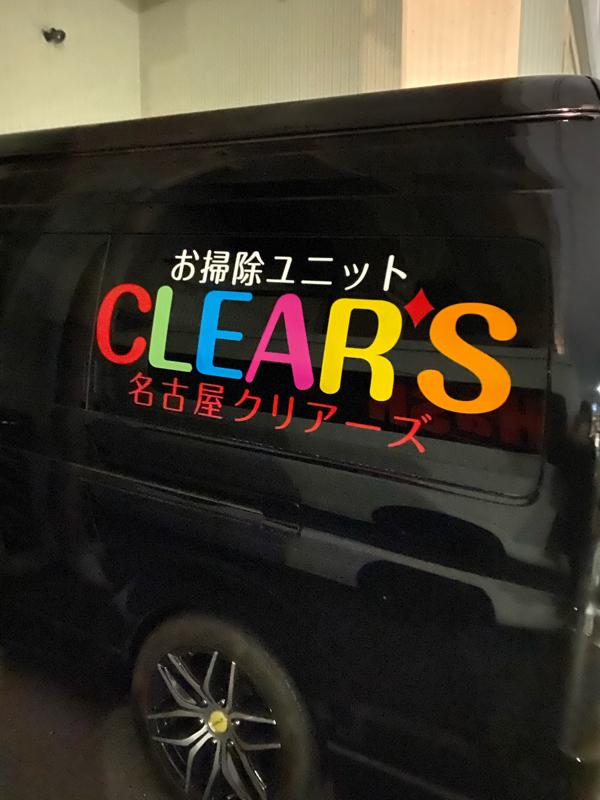 2021/04/30 定期公演