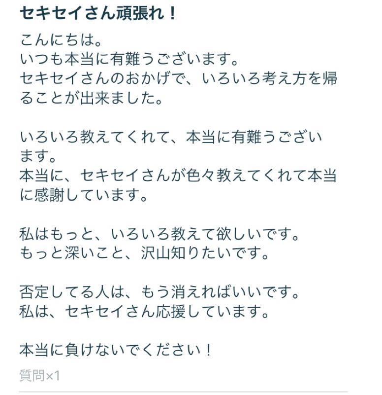 2021/06/15 お便り