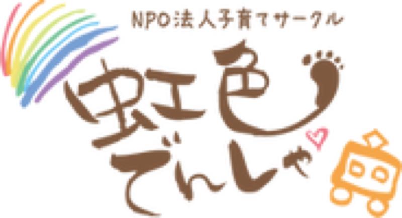 親子撮影会☆1組限定飛び入り参加🆗