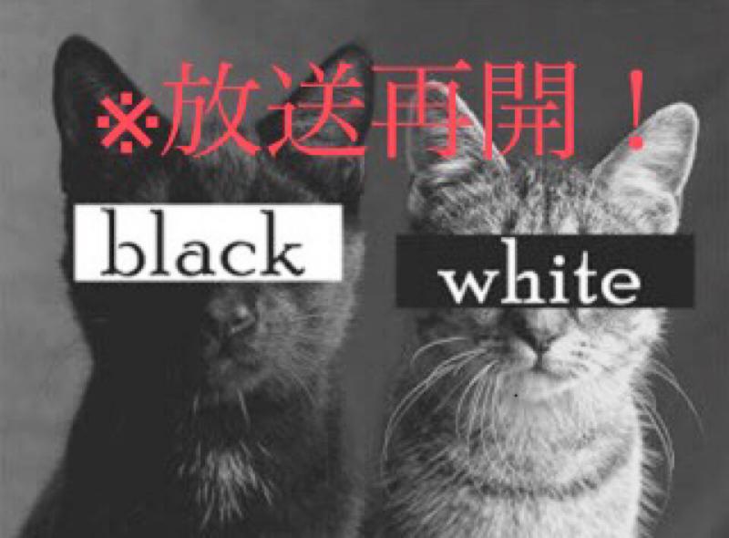 【ツチヤは鬱病でした】白黒ハンガーラジオ再開します!