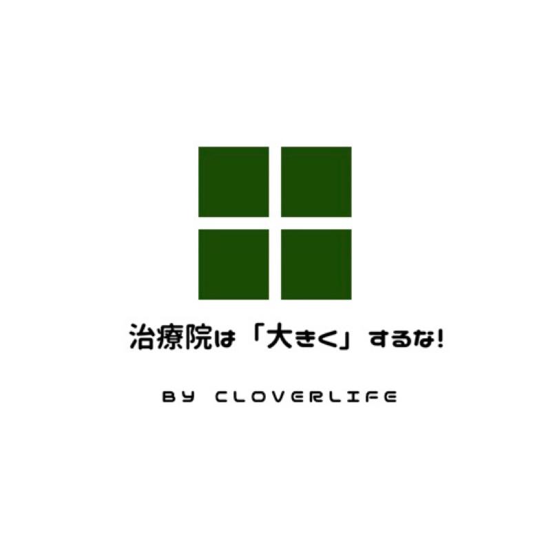 たった数千円の不正請求でも受領委任取り扱い中止!