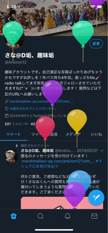 143☆お誕生日おめでとう私!