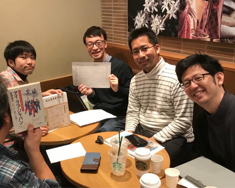第6話|今年最後の読書会!未来プロフィール読書会in武蔵小杉