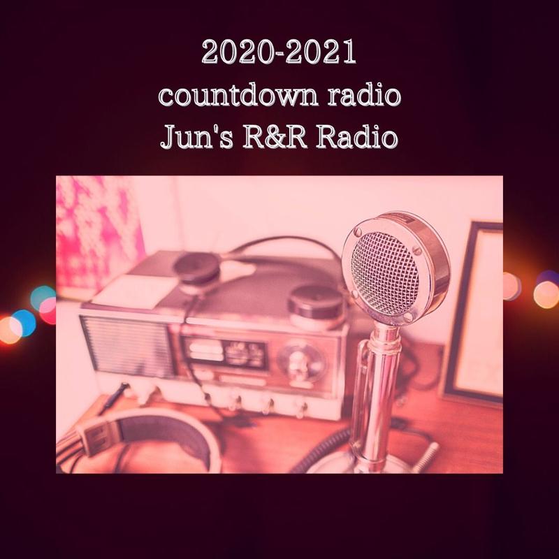 2020カウントダウンラジオ前編ジュンのロックンロールレレディオ