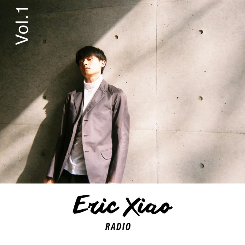 「Eric Xiao Radio」 Vol.1