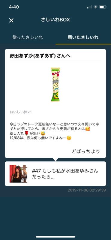#51 【初差し入れ】八王子shortfilm映画祭に関して