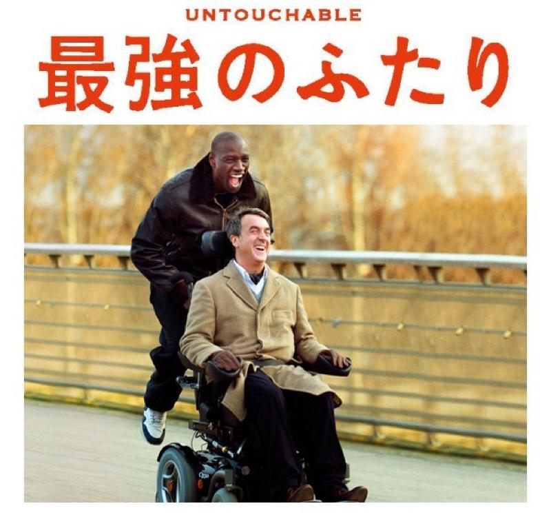 #55 【質問回答】一番感動した映画