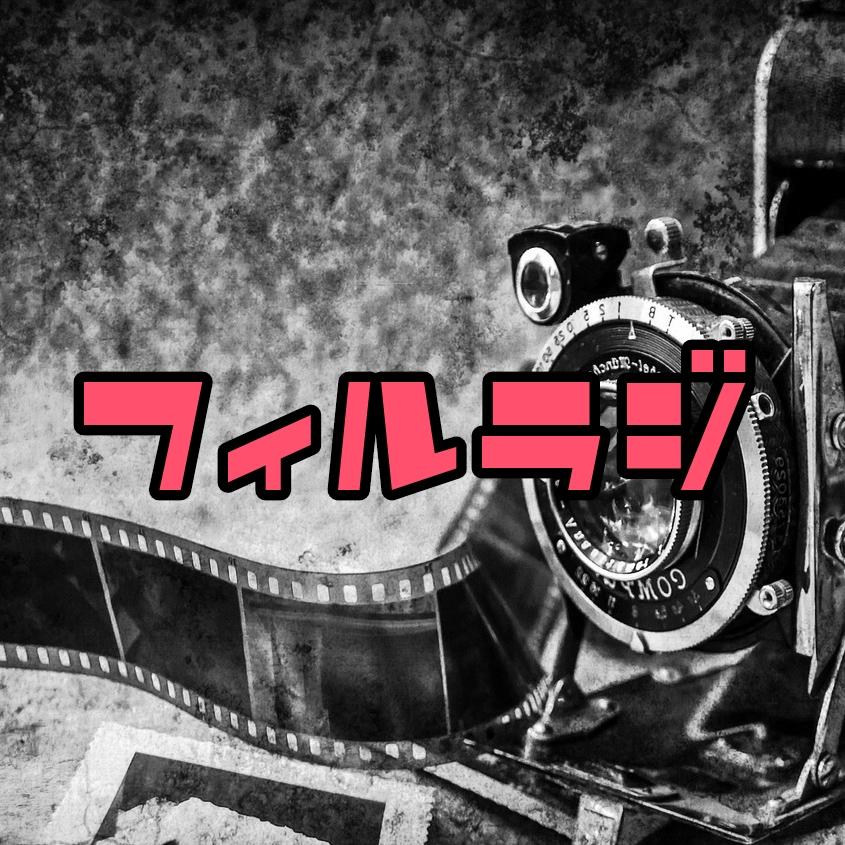 #23 映画「キャプテン・マーベル」感想
