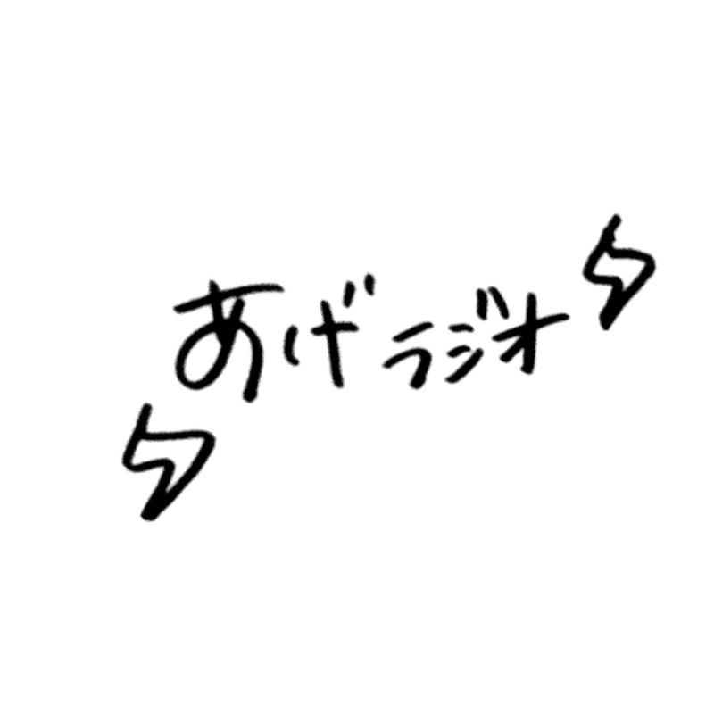 【アベマホコの恋】~SNS監視編~