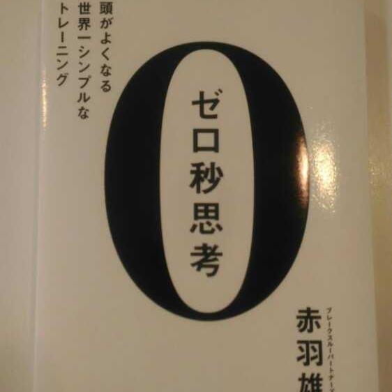 主に勢いに任せた雑記ラジオ(・ω・)ノ