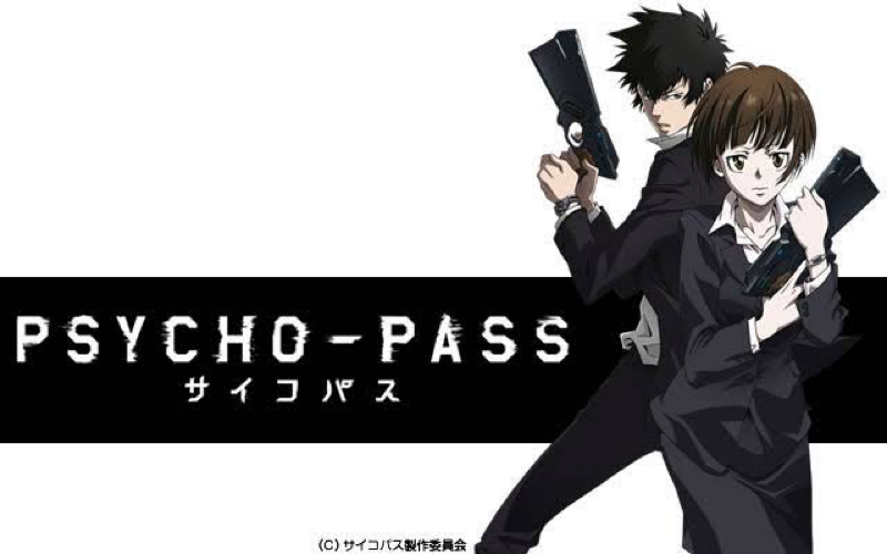 Amazonprimeで観られるおすすめアニメ①「PSYCHO-PASS」