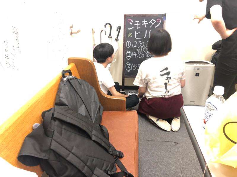 47.企画決定!