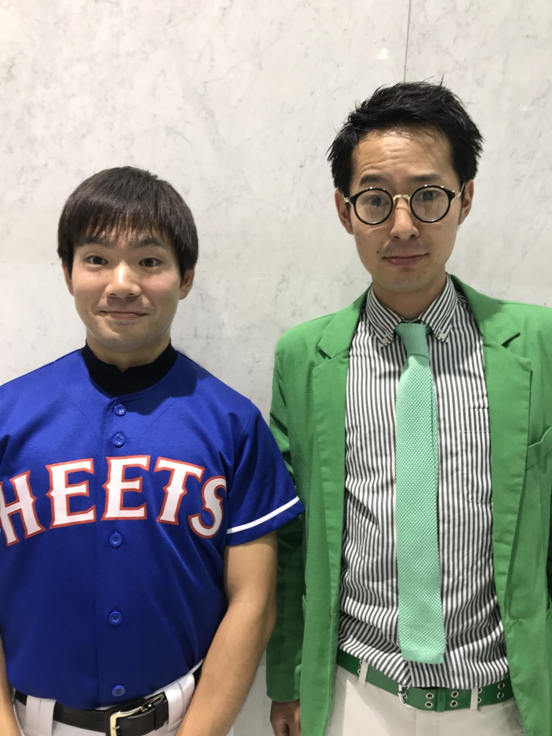 三國直道のオールナイトミクニッポン#45「野球についてお喋りしてます!!」