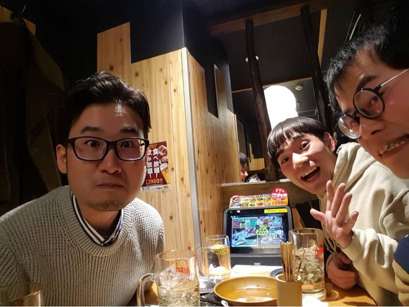 三國レストランのオールナイトミクニッポン#96『今年最後の放送!!』