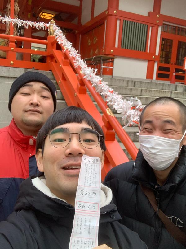 三國レストランのオールナイトミクニッポン#97『2020チューチューイヤー!!』