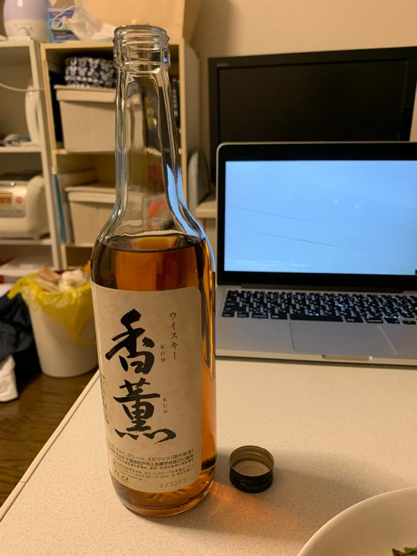 三國レストランのオールナイトミクニッポン#104『酒!酒だーーー!!』