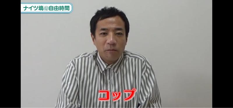 三國レストランのオールナイトミクニッポン#110『逆M-1グランプリ』
