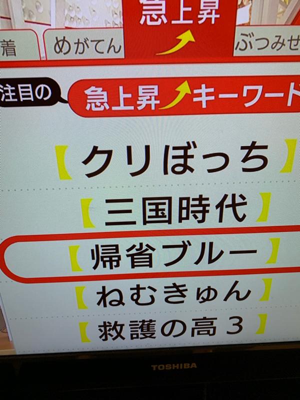 三國レストランのオールナイトミクニッポン#118『三國現役宣言‼︎』