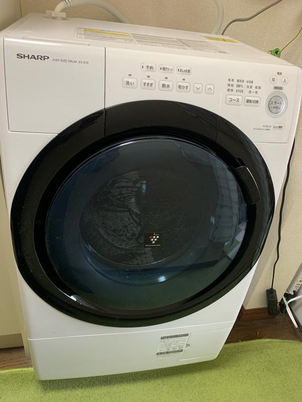 三國レストランのオールナイトミクニッポン#123『ミクニ、洗濯機を買う』