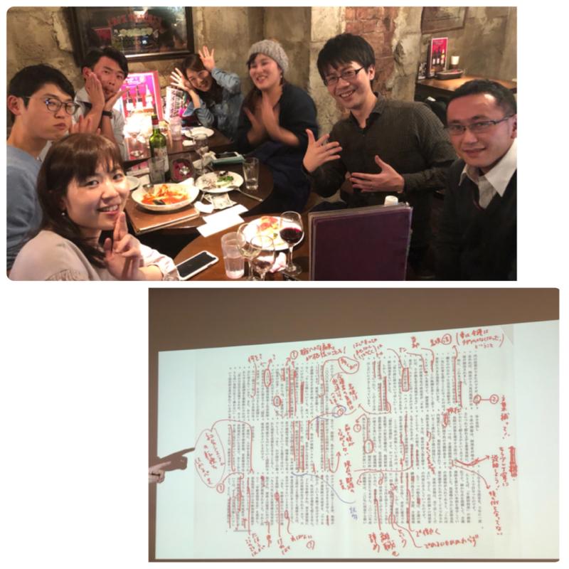 昨夜の畳み人イベントと野村さんへのインタビュー振り返り✨