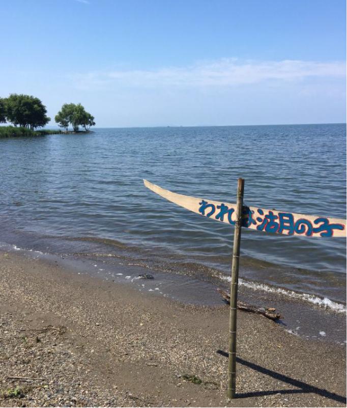 琵琶湖に行ってみるの巻