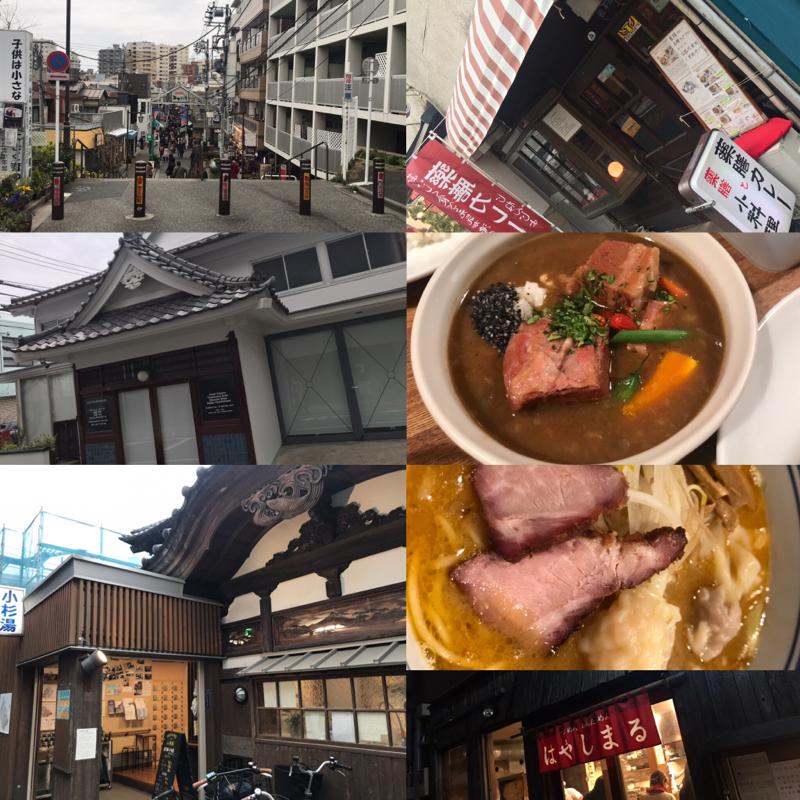 感じるままに東京下町観光~勢いで銭湯へ!