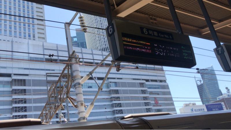 にゃごや駅から…旅に出ます!