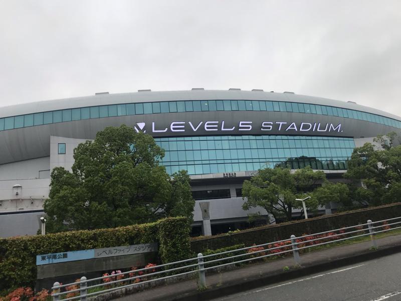 静かにその時を待つ LEVEL5スタジアム