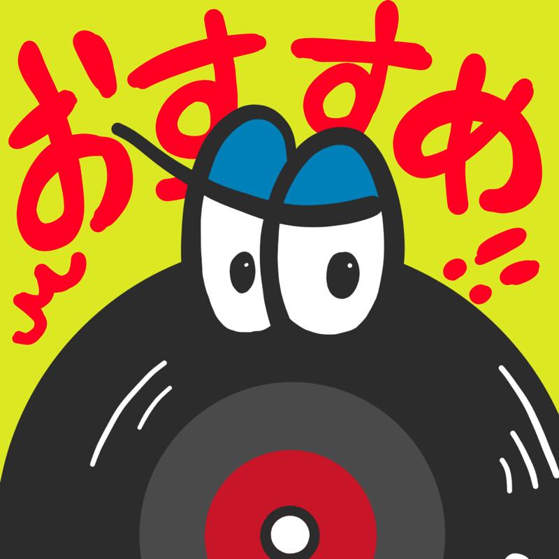 【歌詞解釈】今の自分が嫌な人は阿部真央の「変わりたい唄」を聴こ!