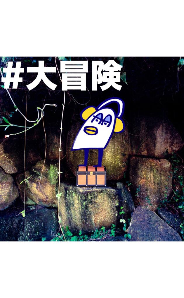 気になるハッシュタグ大冒険【#〇〇男子と繋がりたい】