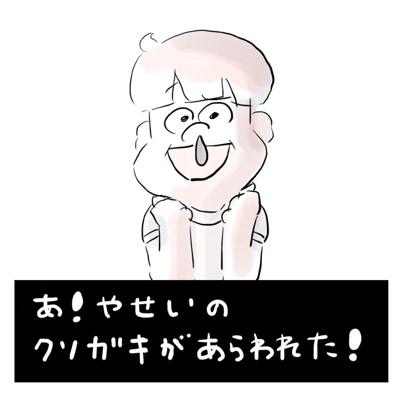 【ラジコCM】野生の少年が現れた!ver.