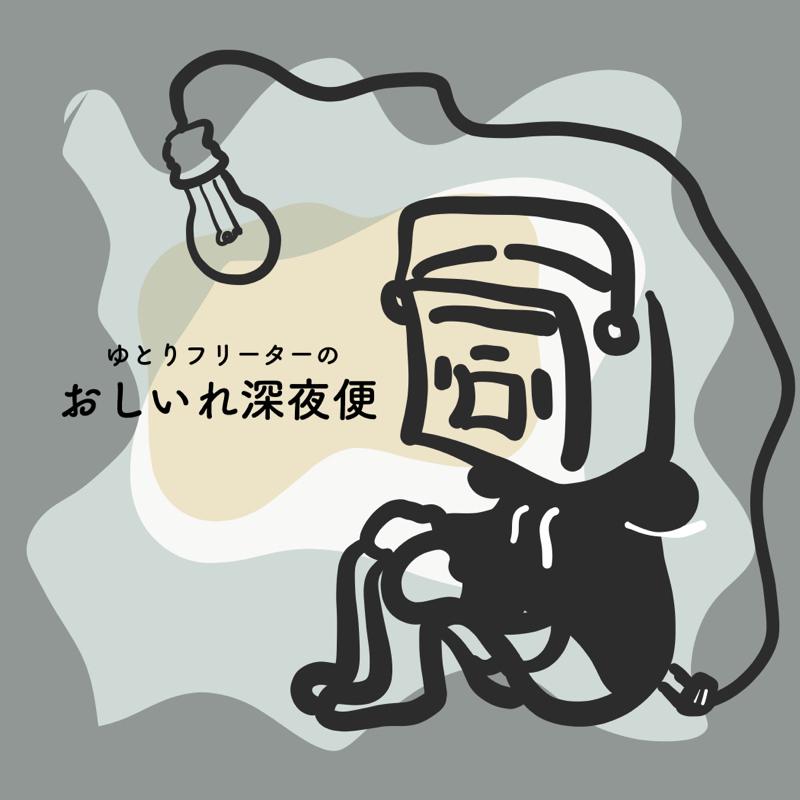 〜手を繋ぎたい39歳を応援する会〜