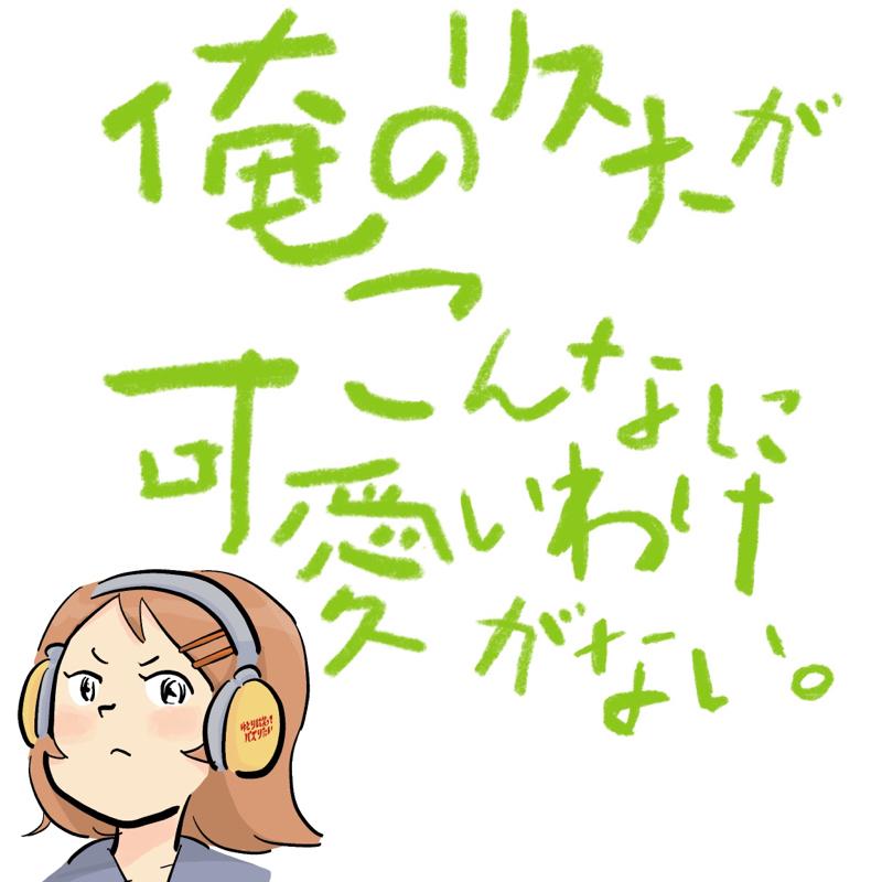 【募集】恋する乙女コスプレをして恋のお便りを送ろう!一番可愛い奴が優勝!