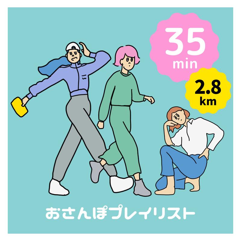 3.ゆとりは中3男子に歩き出してもらいたい