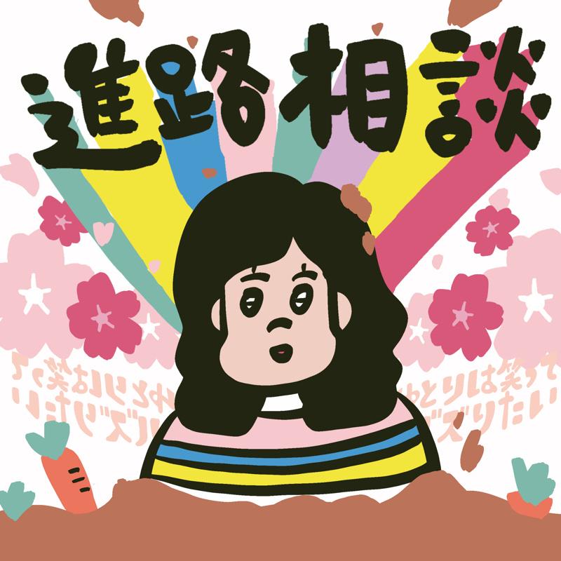 台湾人リスナー、元々日本に赴任する予定だったのにコロナで目処が立たない件