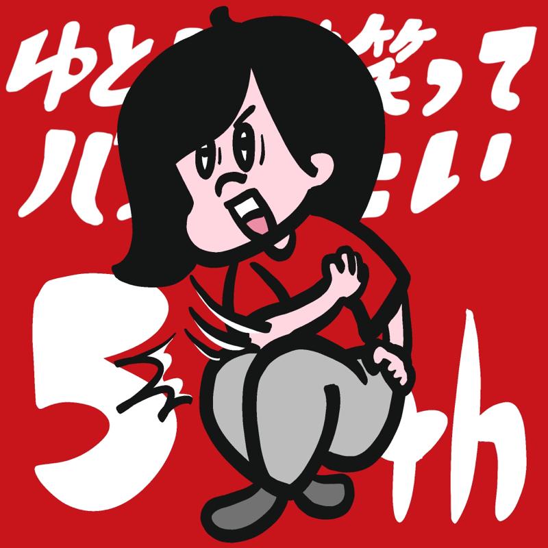 7/20(火)20時〜Twitterスペース開催のお知らせ