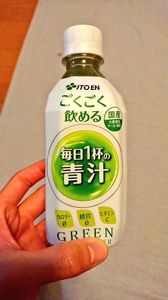【耳から食レポ】ごくごく飲める毎日1杯のアオ汁