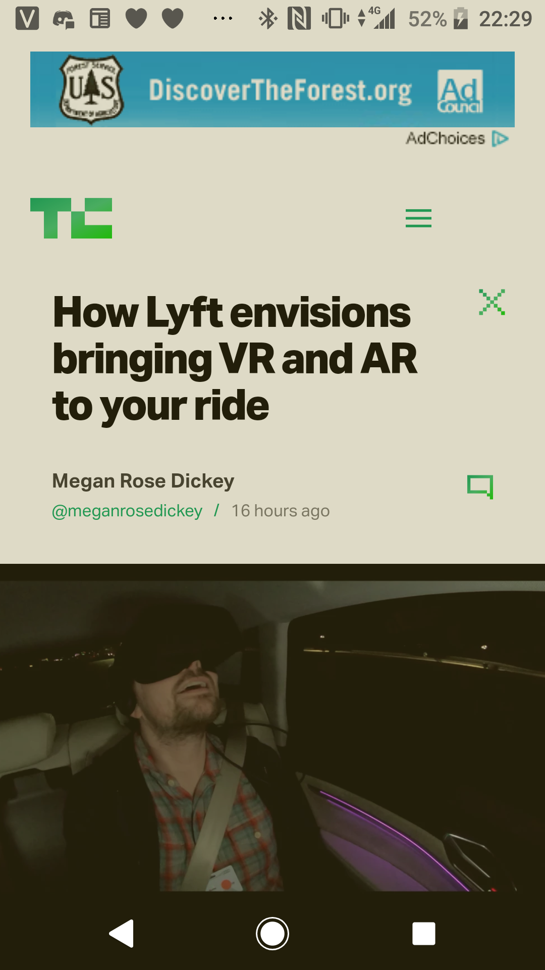 #45 LyftはVR/ARを使って乗車体験にどのような変化をもたらすのか?