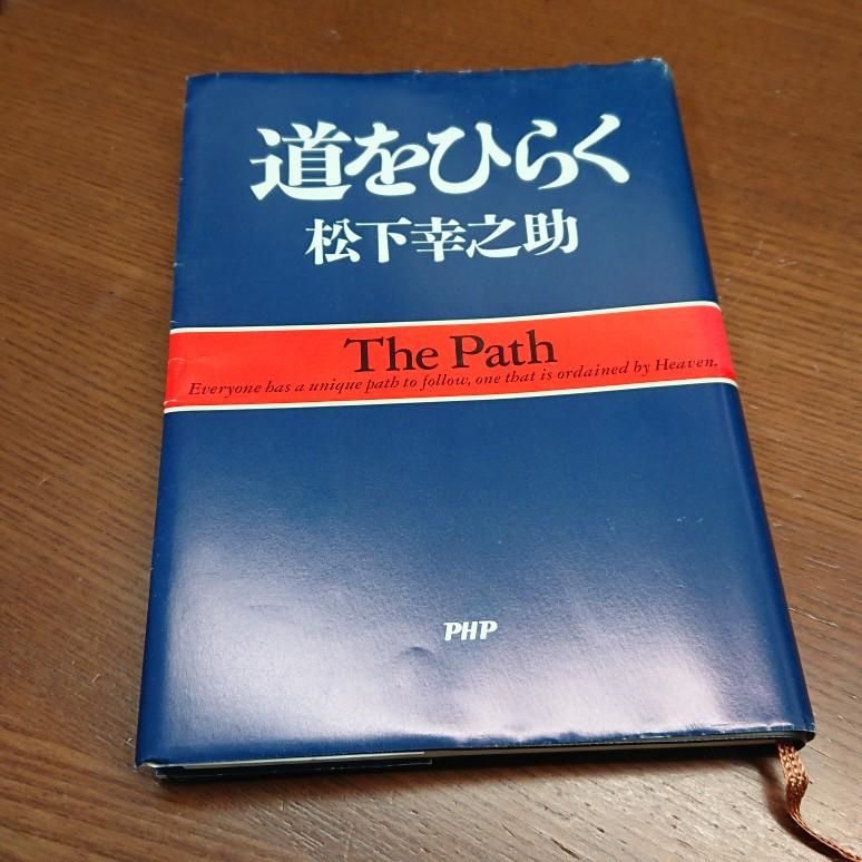 #149「けじめが大事」僕にとっては欅坂46を聴きながらラジオ体操第一を踊ること