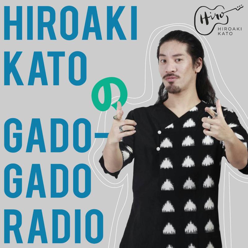 HIROAKI KATOのGADOGADOラジオ