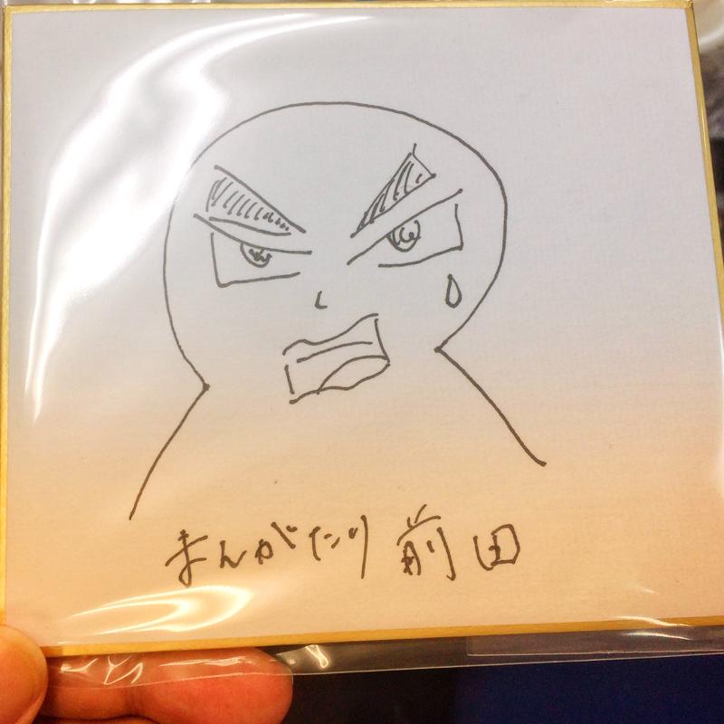 第2回 前半 「まんがたり」は漫画家に特化した芸能プロダクションです!with ふくぴさん
