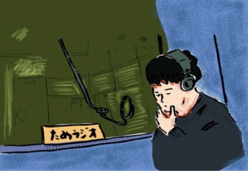 ためラジオ@大晦日①