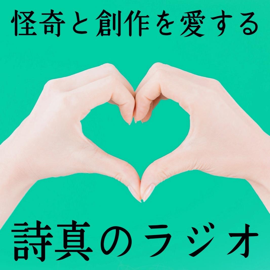 07/美容師ぃぃぃ! 貴様ぁぁぁあああ!!!