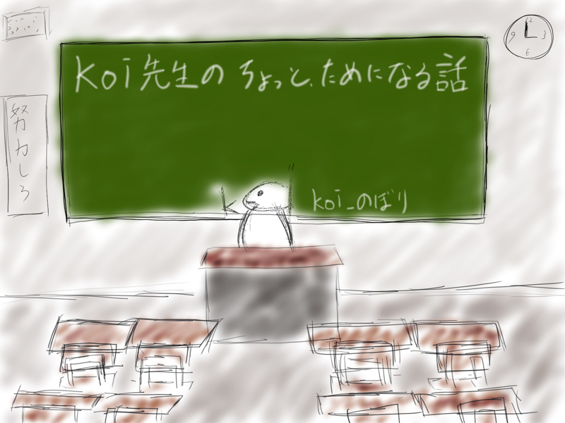 初トーク、テストがてらご挨拶です‼︎
