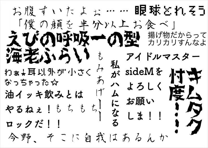 裏話ラジオ4月編
