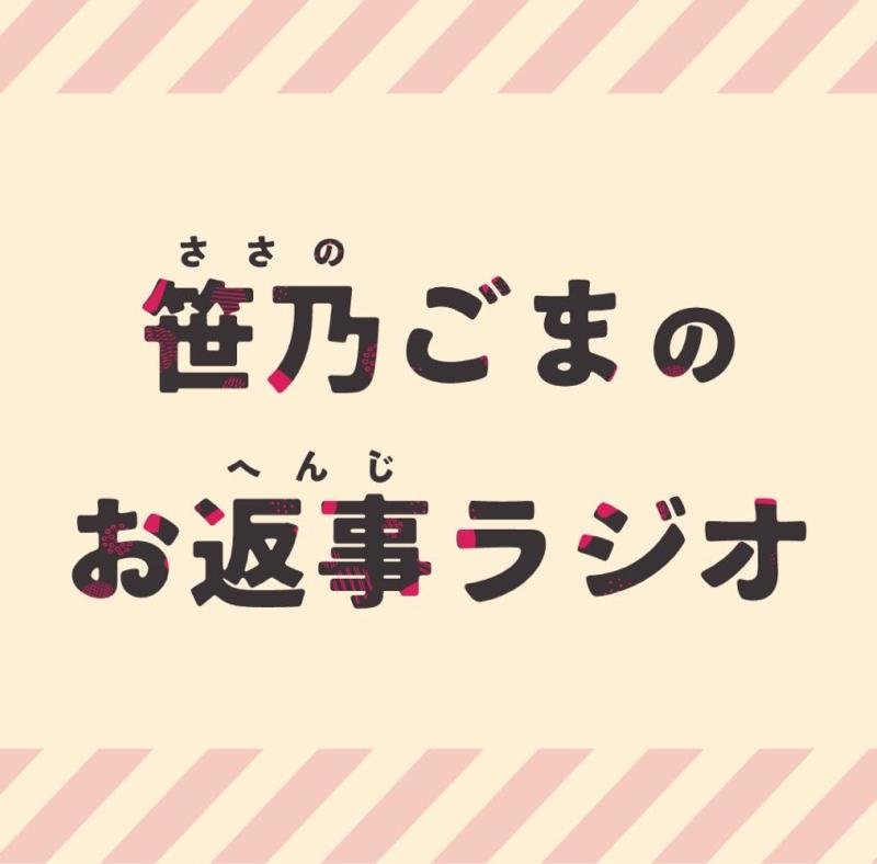 #7 農政庁お返事
